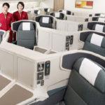 Авиабилеты в Китай бизнес классом со скидкой