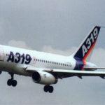 Заказать самолет Airbus A319
