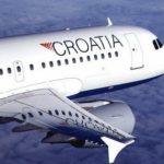 Специальные цены от Croatia Airlines